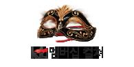 KT 멤버십 컬쳐